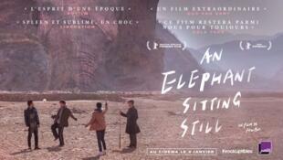 中国影片《大象席地而坐》的广告招贴。