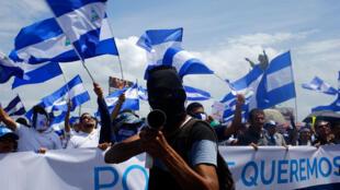 В Никарагуа уже три месяца не прекращается гражданское противостояние. Уже более 300 человек погибли.