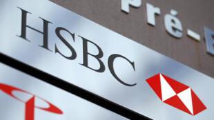 Logo của ngân hàng HSBC, chi nhánh tại Geneve, Thụy Sĩ.