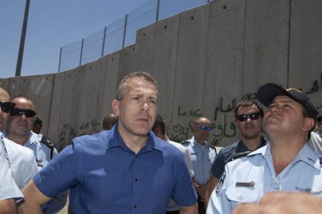 گیلان اردان، وزیر امنیت داخلی اسرائیل