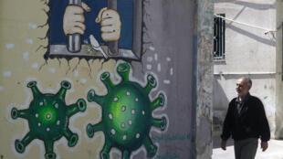 Foto de mural tomada en Gaza el 28 de abril de 2020
