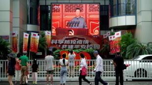 Xi Jinping Chine
