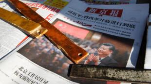 圖為北京報攤展示的『新京報』『參考消息』等媒體頭版圖文並茂報道習近平改革40周年講話的情景