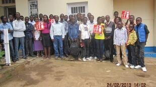 Le Club RFI Bukavu.