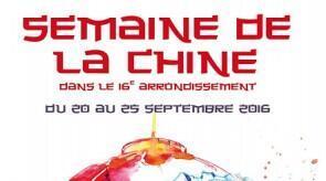 巴黎16區在9月20日至25日舉行巴黎中國周活動