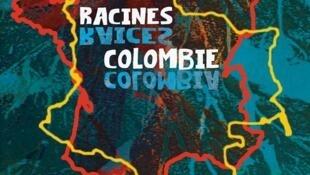 La exposición Racines/Raíces reúne a 10 artistas plásticos y a un poeta colombianos radicados en Francia. Este evento forma parte del Año Francia Colombia 2017.