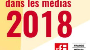 Prix FIM 17