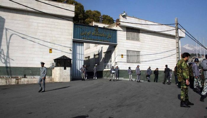 زندان اوین - تصویر آرشیوی