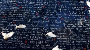 Bức tường khắc chữ Anh Yêu Em trong hơn 300 thứ tiếng
