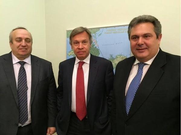 Слева направо: депутат ГД РФ Клинцевич, депутат ГД РФ Пушков, будущий министр обороны Греции Камменос