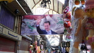 2021-05-22T144023Z_1581149594_RC2ZKN9ZRPS1_RTRMADP_3_SYRIA-SECURITY-ELECTION
