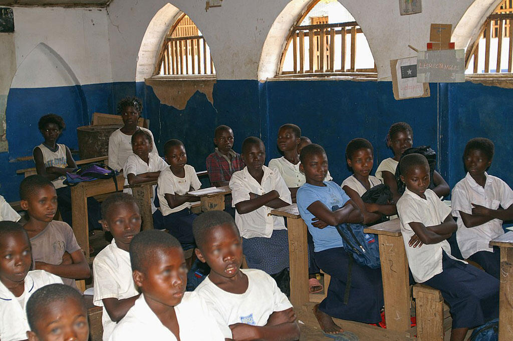 Élèves du primaire en République démocratique du Congo (image d'illustration).