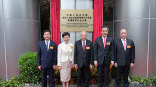 Hong Kong - China - Gabinete de Salvaguarda da Segurança Nacional