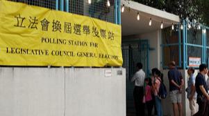 hongkong photo archive