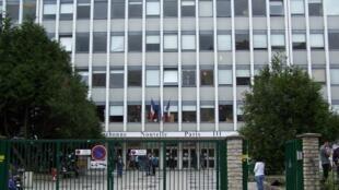 Entrada da Universidade Sorbonne Nouvelle Paris III
