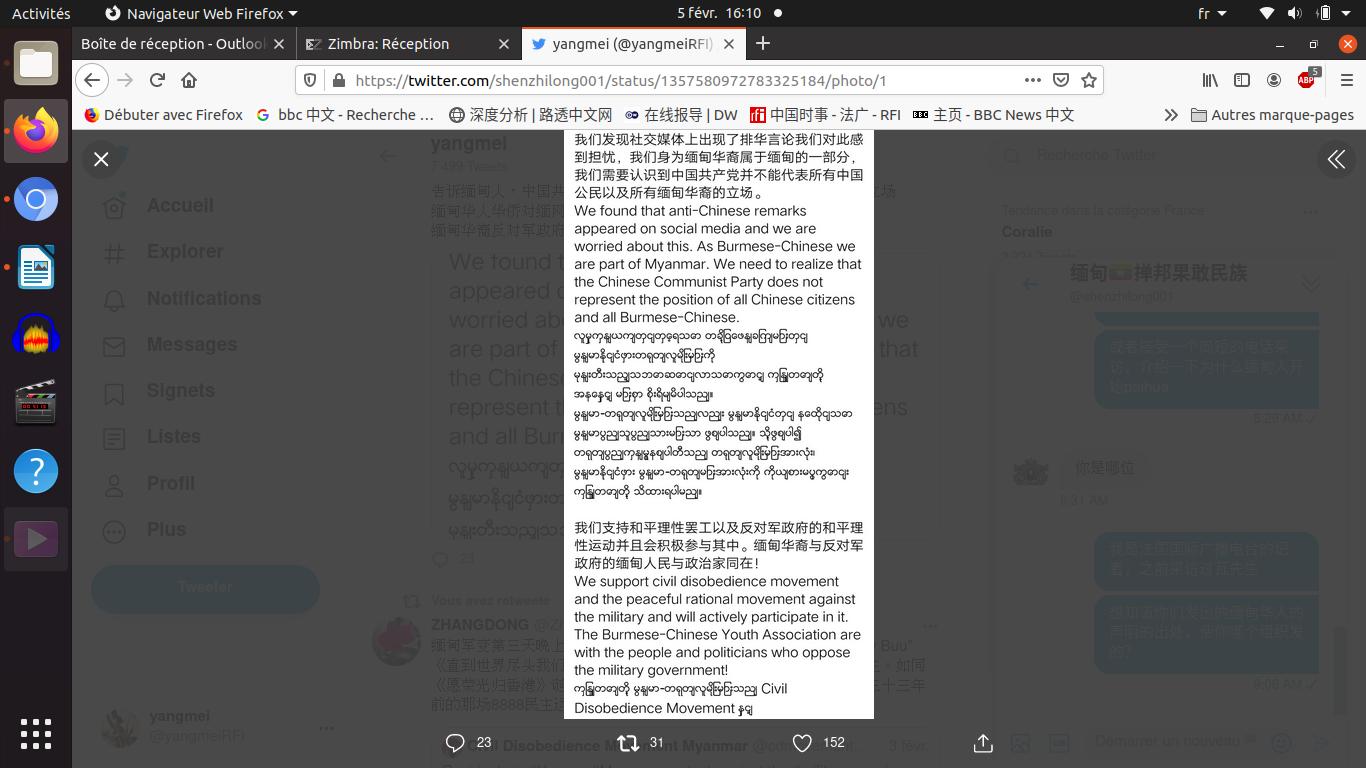 緬甸華人協會發表公告聲稱與緬甸人民同在