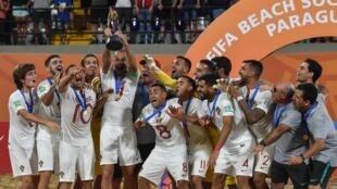 Portugal sagrou-se Campeão do Mundo.