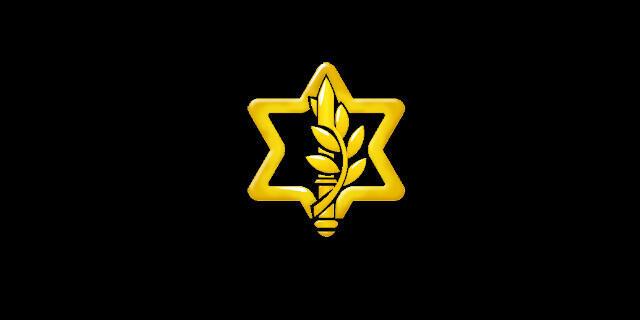 آرم ارتش اسرائیل  TSAHAL