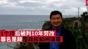 三名在朝鲜被关押的美国人获释