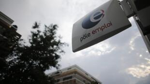 Une agence Pôle emploi à Paris, le 27 août 2013.