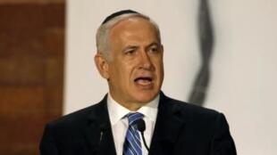 O primeiro-ministro israelense Benjamin Netaniahu, durante cerimônia no Instituto Yad Vashem, em Jerusalém.