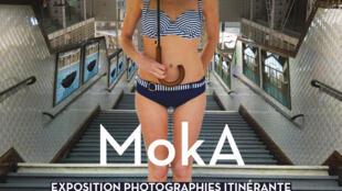 Detalle del afiche de la muestra 'MokA, piscinas parisinas al descubierto'.