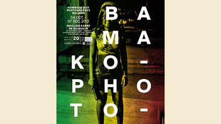 L'affiche de l'exposition Bamako photo in Paris, au pavillon Carré de Baudouin dans le XXe arrondissement de Paris (du 4 octobre au 7décembre),