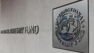 Nembo ya shirka la Fedha la kimataifa, IMF.