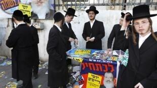 Les juifs ultra-orhodoxes sont parmi les communautés les plus touchées par la pauvreté en Israël. Photo d'illustration.