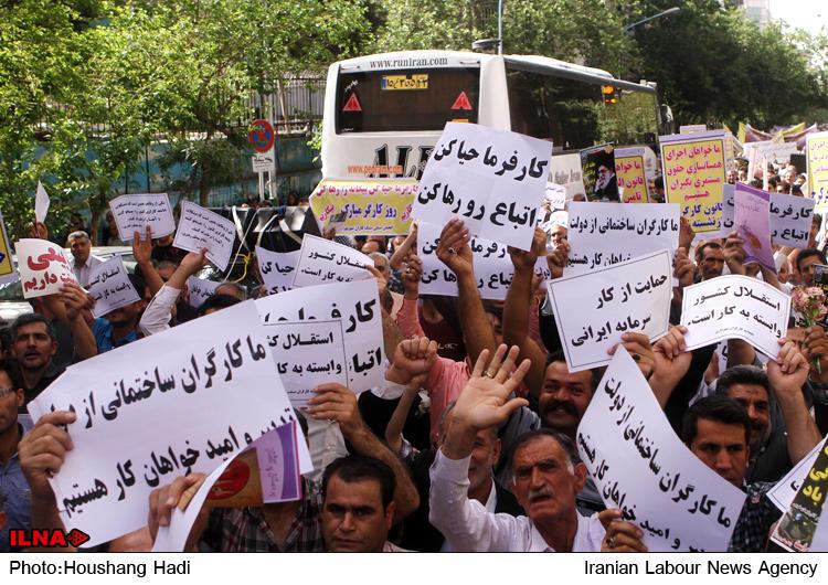 راهپیمایی روز جهانی کارگر در تهران