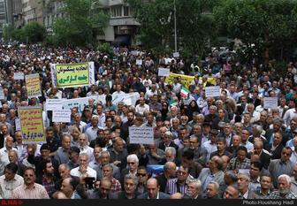 تظاهرات روز کارگر در تهران