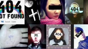 Le site russe «Enfants 404».