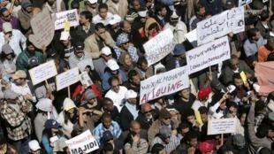 Les manifestations ont rassemblé des milliers de Marocains, à Rabat, le 20 mars 2011.