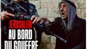 Capa do jornal Libération desta sexta-feira (8).
