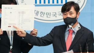 韓國國會議員河泰慶資料圖片