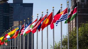 Quốc kỳ các thành viên tại trụ sở Liên Hiệp Quốc, New York, Mỹ. Ảnh chụp ngày 23/09/2020.