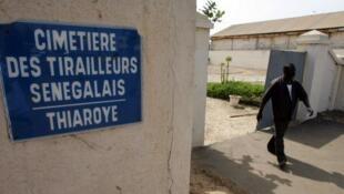 L'entrée du cimetière militaire de Thiaroye en périphérie de Dakar.
