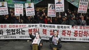 Biểu tình tại Seoul đòi Bình Nhưỡng 'chấm dứt ngay việc thử nghiệm hạt nhân'. Ảnh ngày 31/01/2013