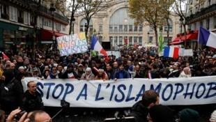 تظاهرات علیه اسلام هراسی در پاریس