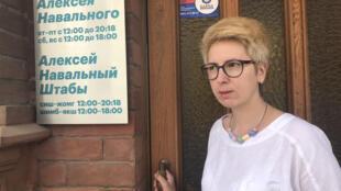 Глава штаба Навального в Казани Эльвира Дмитриева
