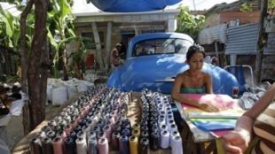 Nhà nước Cuba khuyến khích cho các hoạt động kinh tế tư nhân.