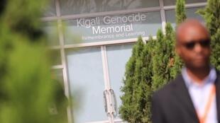 L'entrée du mémorial du génocide 1994.