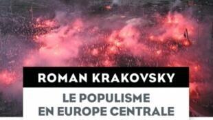 Couverture du livre «Le populisme en Europe centrale et orientale» (capture d'écran).