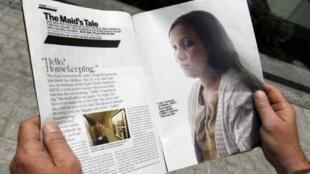 журнал Newsweek публикует интервью Нафисату Диало