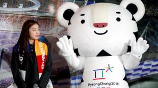 """Chú hổ """"Soohorang"""", biểu tượng của Thế Vận Hội mùa đông Pyeongchang 2018 tại Hàn Quốc."""