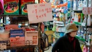 Một hiệu thuốc tại Hồng Kông. Ảnh minh họa.