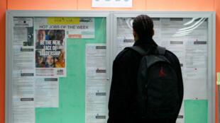 Thông báo tuyển dụng tại một cơ sở tìm việc làm ở San Francisco, California, Hoa Kỳ (Ảnh chụp ngày 04/02/2010)