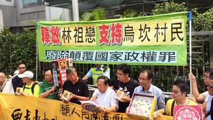 香港各界为乌坎村呼吁