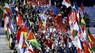 Opening Ceremony of the Rio Olmpics
