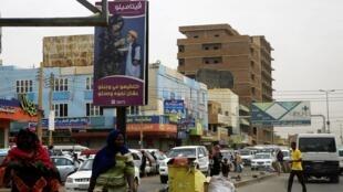 Scène de vie à Khartoum, le 11 juin 2019.